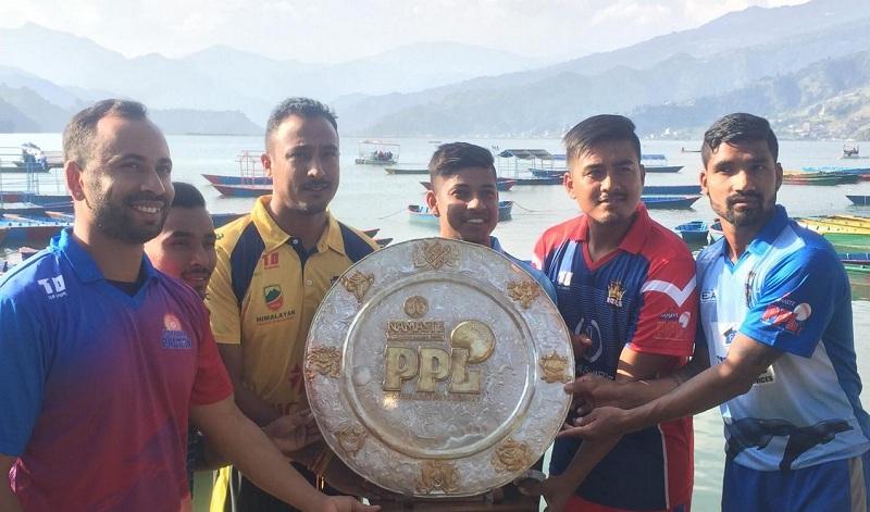 सर्वाधिक पुरस्कार राशिको पोखरा प्रिमियर लिग (पीपीएल) क्रिकेट प्रतियोगिता आजदेखि सुरु
