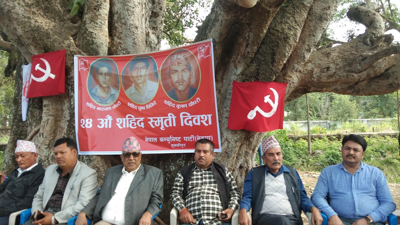 दाङमा ओली र नेपाल गुटको छुट्टा छुट्टै कार्यक्रम